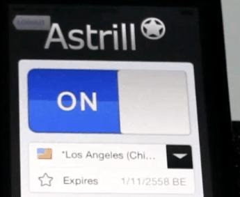 iOS VPN di Astrill compatibile iOS 4 3 | video prova su iPhone 5