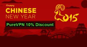 PureVPN coupon 10% discount per il capodanno cinese
