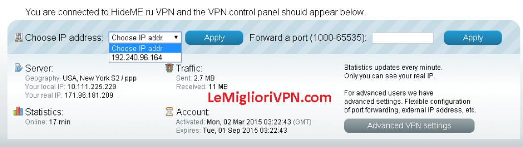 incloak vpn