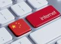 Usare Internet in Cina. Compagnie e prezzi.